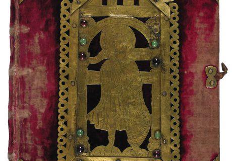 Laurušavo Evangelyno viršelis. XIV a. BCzart.