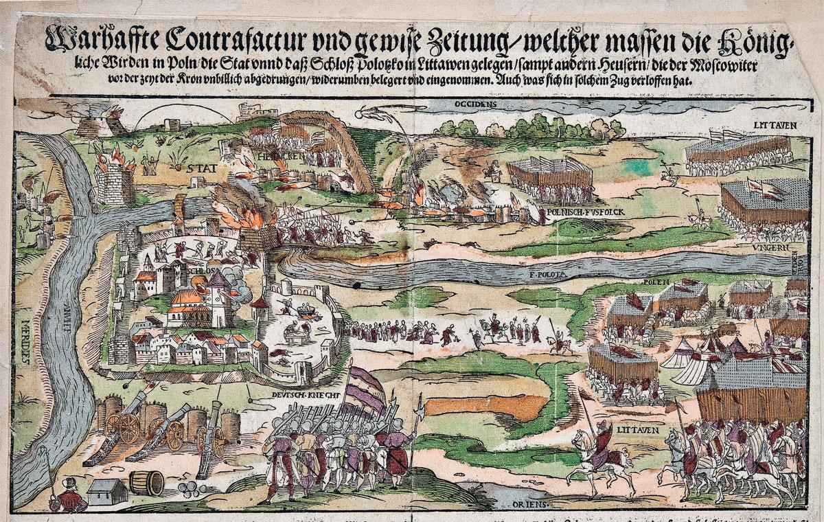 Polockas XVI a. 1579. FCzart
