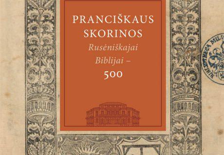 Knygos Pranciškaus Skorinos Rusėniškajai Biblijai – 500 viršelis. 2017. LMAVB