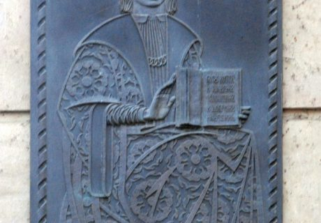 Skorinos memorialinė lenta Nacionalinėje bibliotekoje. Dailininkas Alesis Dranecas. 1996. Gyčio Vaškelio nuotrauka. 2009