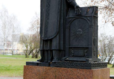 Pomník Skoriny v Lidě. Sochař Valerij Januškevič. 1993. Fotografie: Aljaksandr Hruša, 2016.